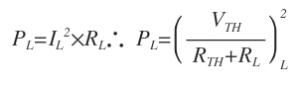 MaximumPowerTransferTheorem